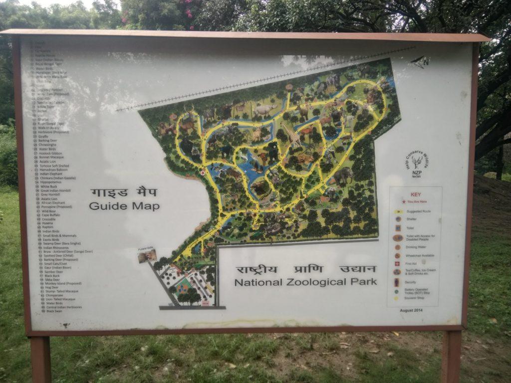 National Zoological Park Delhi Map