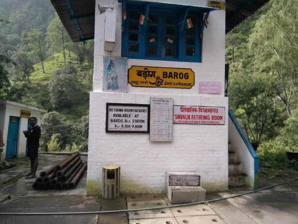 Barog to Shimla Hill Station Tour