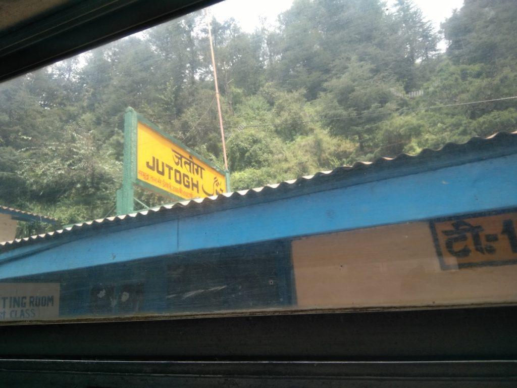 Jutogh Shimla Toy Train Station