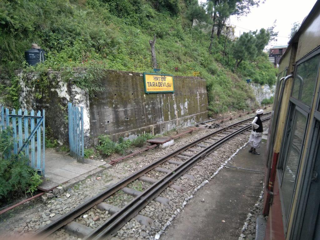 Taradevi Toy Train Station