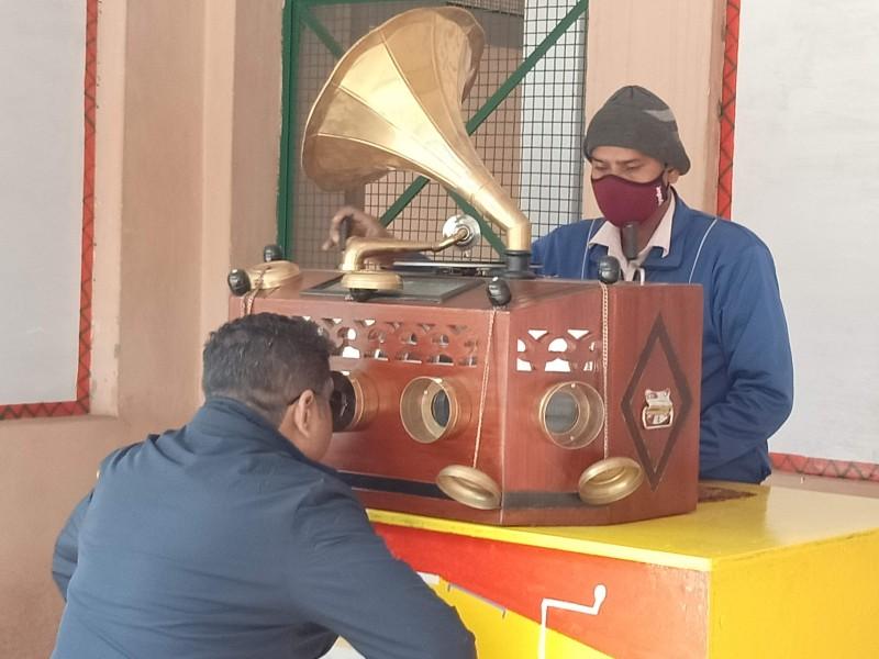 Gramophone Film